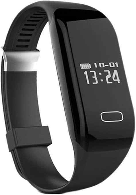 bol.com | Fit Activity Tracker met Hartslagmeter