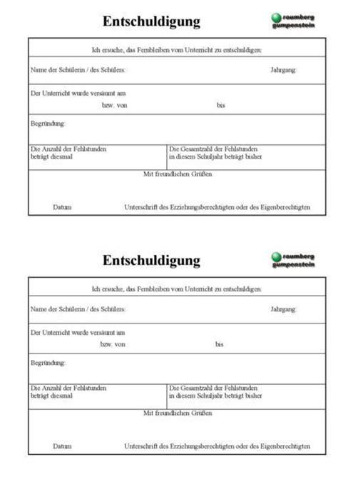 downloads schueler formular entschuldigung