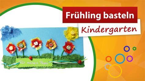 fruehling basteln kindergarten trendmarkt youtube