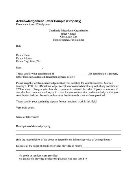 contribution donation letter  contribution letter