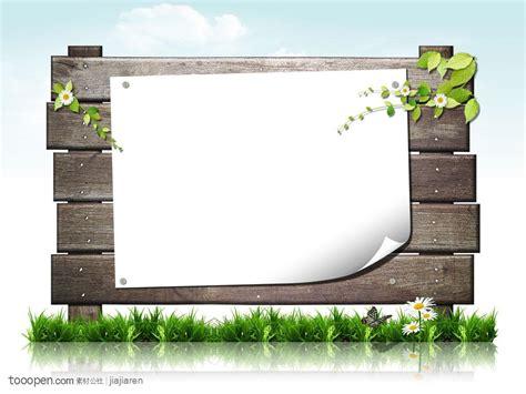 白纸素材-空白图片全白-全屏白纸图片p图素材-白纸素材图片素材-白纸好看素材