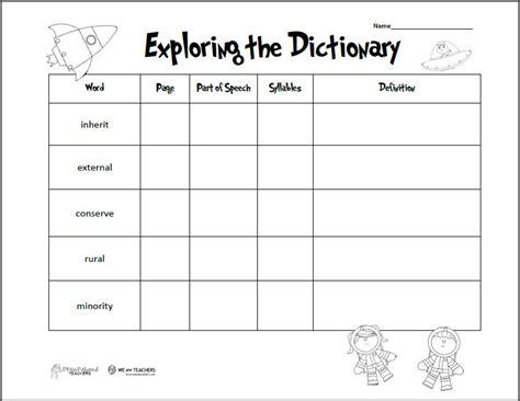 exploring  dictionary practice printable squarehead