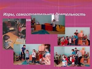 отчет о прохождении практики в детском саду