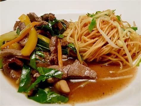 chop suey chop suey recipes dishmaps