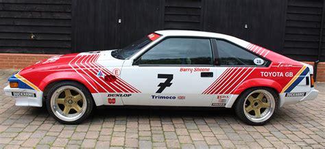 toyota go car barry sheene 39 s toyota supra touring car set to go under