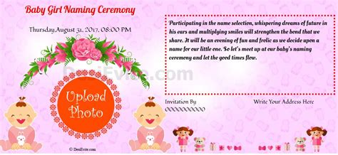 Ear Boring Ceremony Invitation Samples Slidehdco
