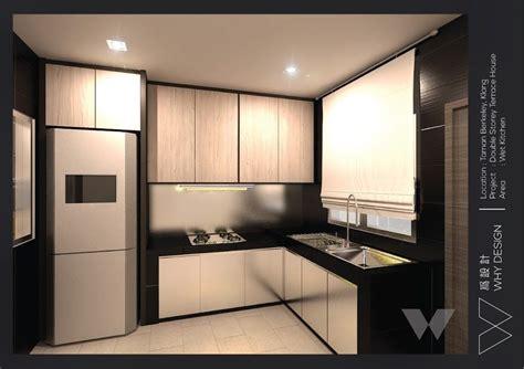 terrace house design  wet kitchen  klang