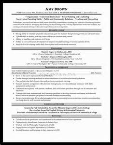 New Resumes Elementary by New Projectalexa Document Document