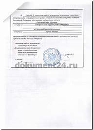 перечень документов для получения разрешения на строительство завода