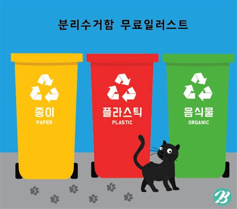 plastic drop drop 분리수거함 일러스트 ai 무료다운로드 recycling illustration urbanbrush