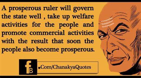 chanakya quotes  economic policies  ruler india blog