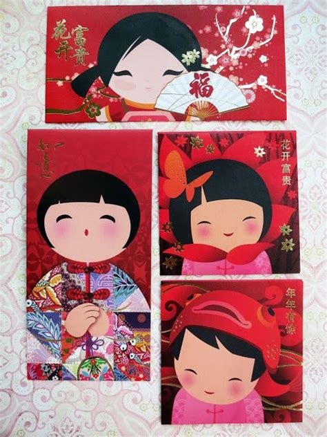 dbs bank red packet  design chinese pinterest