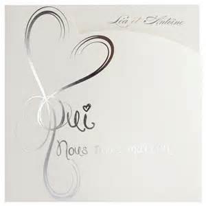 coeur de mariage faire part mariage crème coeur oui argenture régalb jl3209 mesfairepart 01concept