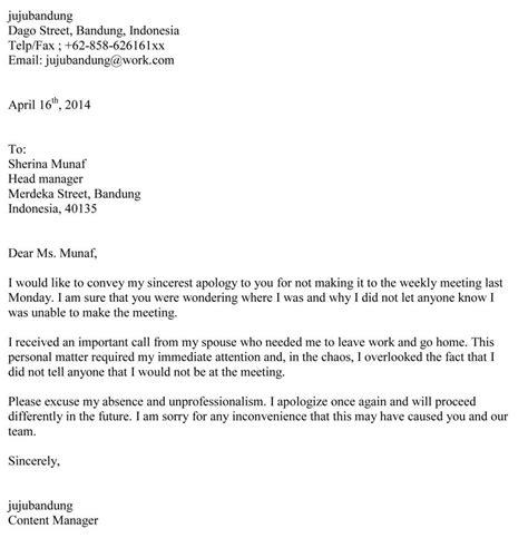 Contoh Surat Resume Dalam Bahasa Inggris by Contoh Surat Rekomendasi Kerja Bahasa Inggris Jujubandung