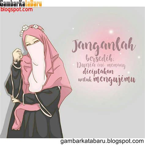gambar anime islam romantis gambar kartun muslimah dan pasangan top gambar
