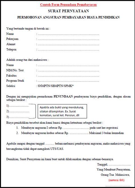 contoh surat permohonan keringanan biaya spp sekolah surat 5