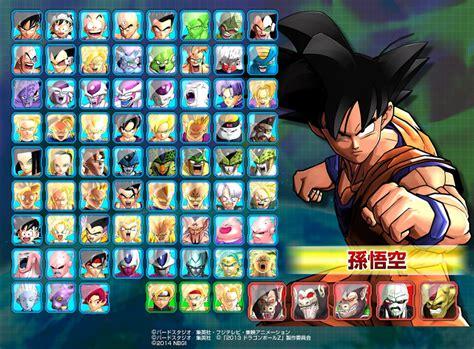 dragon ball z battle of z roster