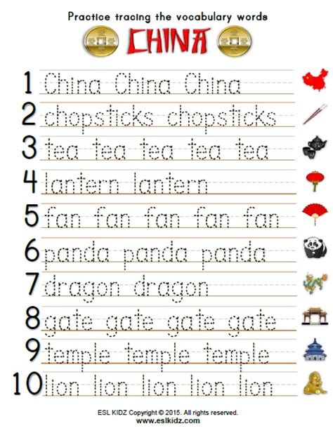 lunar  year activities games  worksheets  kids