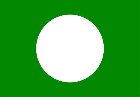 Malaysian Islamic Party