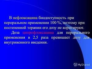 Лечение псориаза на черноморском побережье