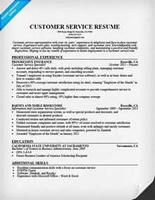Customer Service Resume Sample