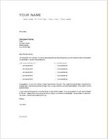 Salary Requirements In A Cover Letter Cover Letter Email Salary Requirements