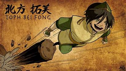 Airbender Toph Avatar Last Beifong Wallpapers Backgrounds