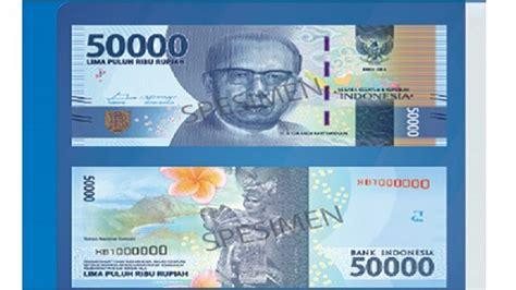uang  rupiah  indonesia terkandung  unsur