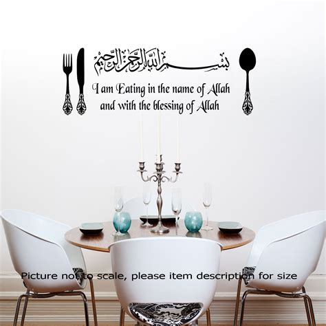 sticker cuisine dining room islamic wall stickers i am with name of