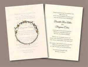 order wedding invitations order sle wedding invitations wedding ideas and wedding planning tips