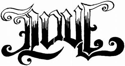 Ambigram Tattoo Hate Tattoos Transparent Anagram Faith