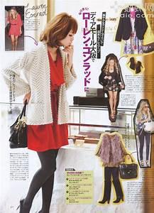 Japanese Fashion (Magazine Scans) - All Things Myanmar Burmese