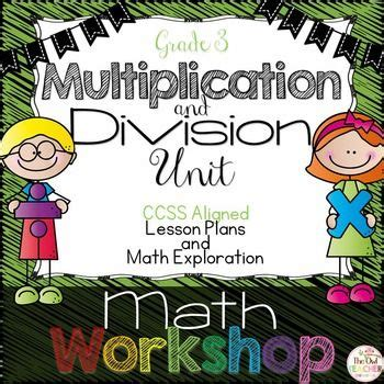 multiplication  division activities worksheets