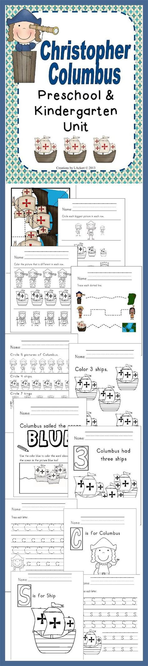 christopher columbus kindergarten unit that includes different worksheets and acti