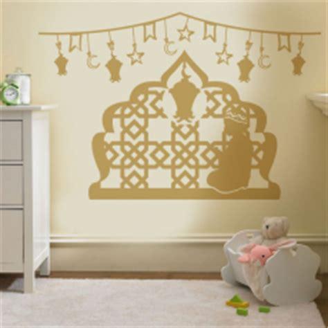 chambre islam deco chambre bebe islam visuel 5