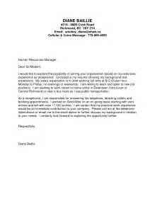 Cover Letter For Administrative Assistant No Experience