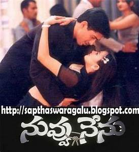 Nuvvu Nenu(2001) Mp3 Songs Free Download | Letest ...