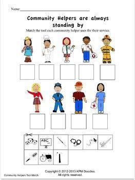 community helpers preschool lesson plans 569 best images about teaching social studies on 587