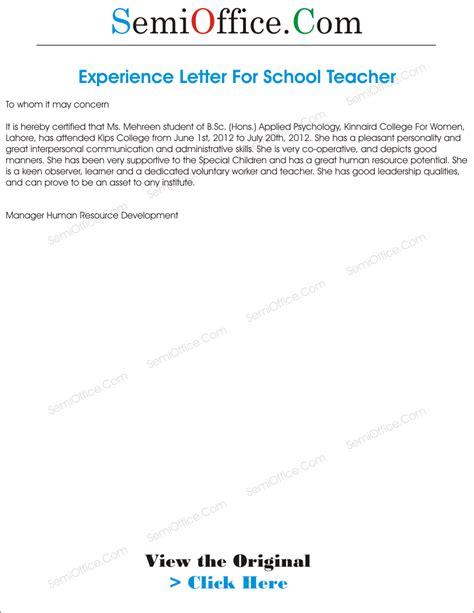experience letter  teacher  school