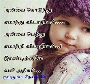 FRIENDSHIP QUOTES FROM TAMIL MOVIES image quotes at ...