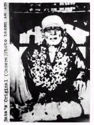 Shri Sainath Saibaba Chronology Of The Life Of Shri