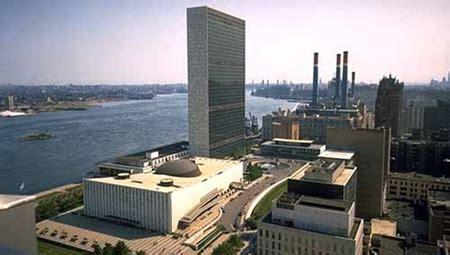 si鑒e de l onu york le si 232 ge de l organisation des nations unies 224 york