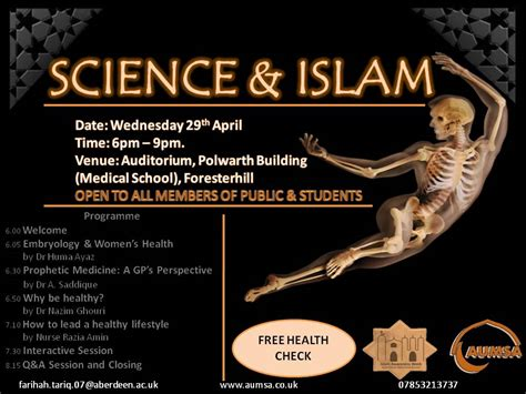 islam and science importance of science in islam islam