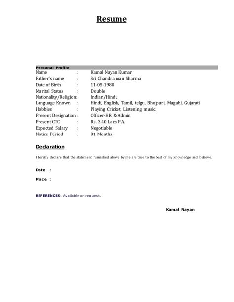 Sle Resume With Salary History And Requirements by Pdf Resume Cover Letter With Salary Book