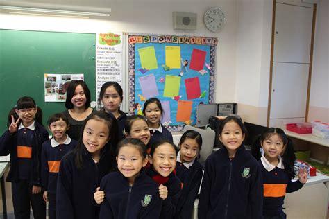 marymount primary school