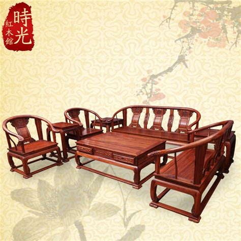 rosewood sofa chair palace mahogany wood