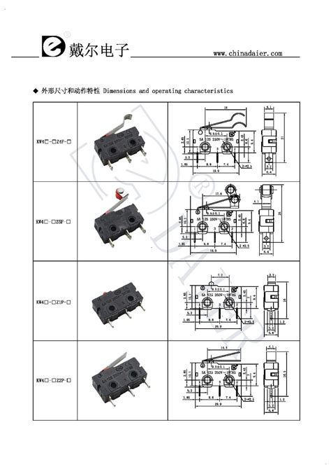 different types of electrical switches electric switch dc electronic switch buy electric
