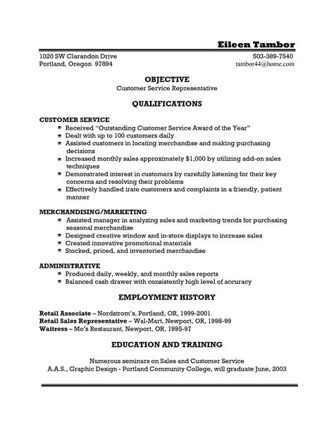 Resume Objective For Waitress by Waitress Resume Exle Template For Doc Server Sles