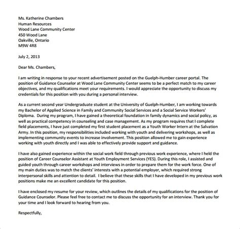 sample community service letter templates