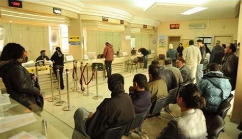 bureau du travail tunisie tunisie horaires de travail des bureaux de la postes